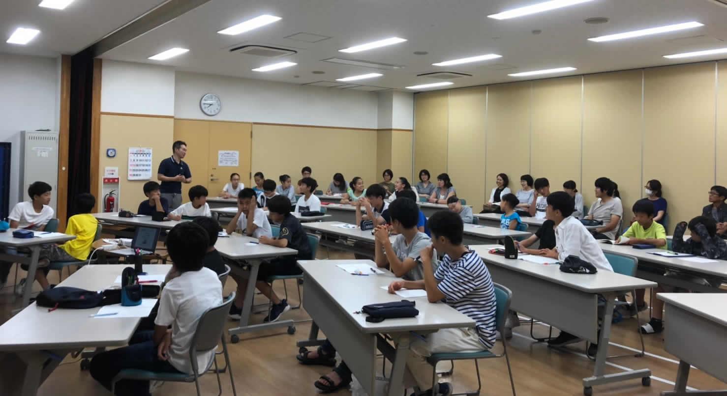 メンタルトレーニング講習